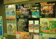 The new edition of YS (The Oath in Felghana) gets quite a lot of attention in Akihabara