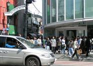 And there is Harajuku Street. (Takeshita street, if you like)