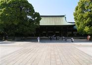 A huge square, and the beautiful Meiji shrine