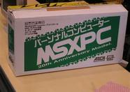 Okay, you might not like the MSXPC, but you must admit this box has its cool-factor.