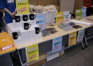 Another view at the ASCII MSX Merchandizing stand