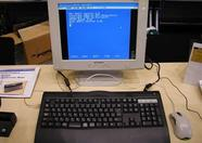 The MSXPC in action