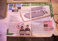 Another look at the Fujitsu ad