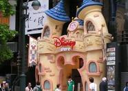 Disney Store, Shibuya