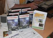 MSX Info Blad selling original games