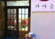 Korean restaurant in Barcelona