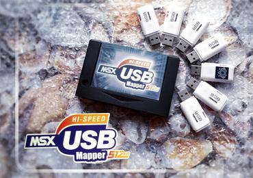 USB Mapper 512k - ¡Nuevo hardware de tecnobytes!