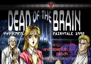 Dead Of The Brain - parches de traducción al inglés y español