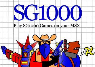 SG1000 v0.96