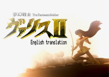 The Fantasm Soldier Valis II - parche de traducción al inglés