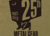 Metal Gear - 25th anniversary MSX T-Shirt