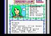 Sorcerer Lulba vertaald