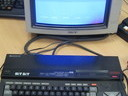 A tape being loaded into a German MSX, what a lovely sight